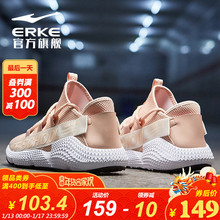 Hongxing Erke Sports Shoes Women 2019 New Shoes Light Running Shoes Jogging Running Shoes Women's Shoes Leisure Coconut Shoes