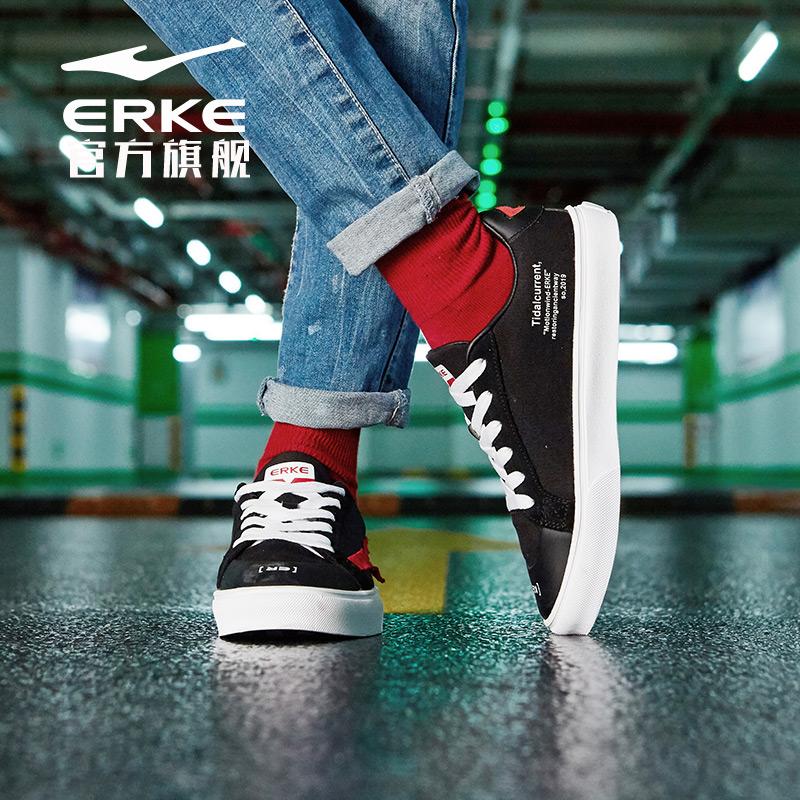 鸿星尔克官方发货帆布鞋女鞋 潮流新款休闲鞋滑板运动跑休闲板鞋