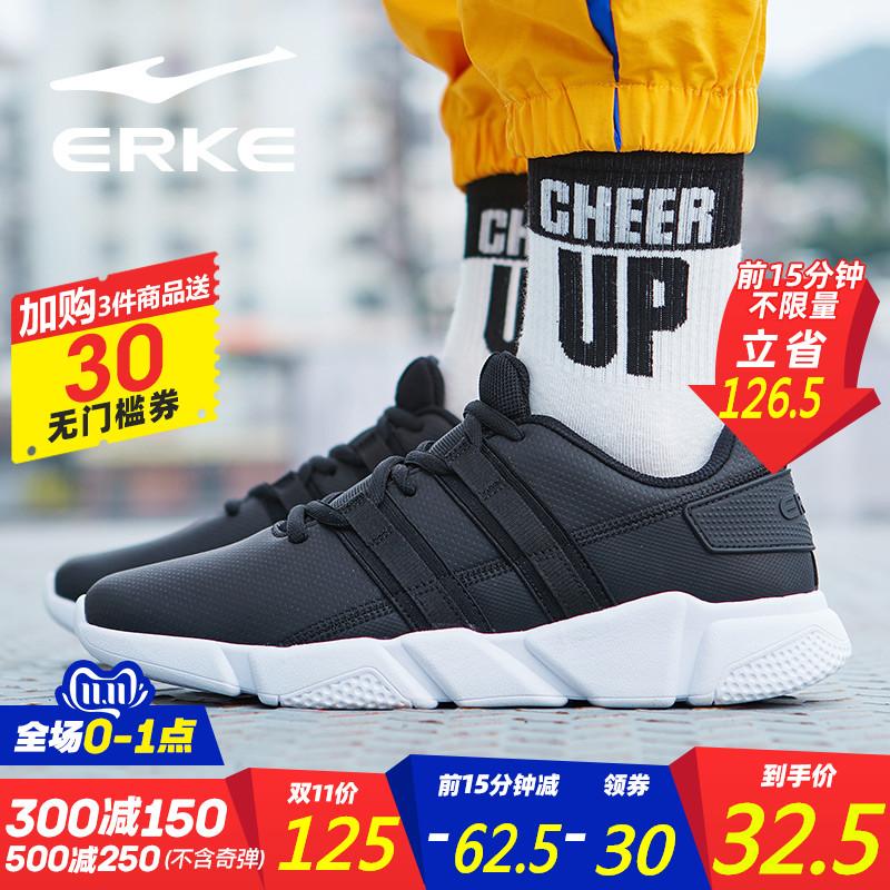鴻星爾克跑步鞋男鞋運動鞋休閑鞋情侶網面跑鞋男鞋子旅游鞋女鞋子