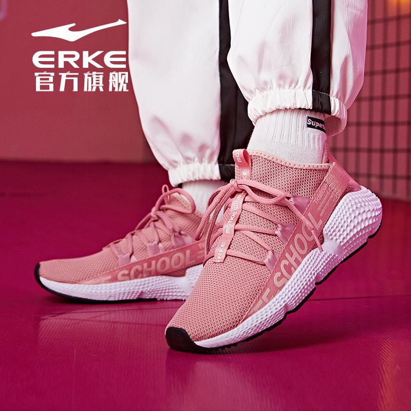 鸿星尔克跑鞋网面运动鞋女夏透气新款鞋子休闲慢跑跑步鞋减震女鞋
