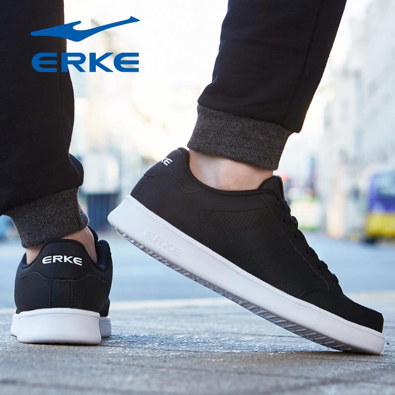 鸿星尔克男鞋休闲鞋新款黑色白色板鞋滑板运动鞋男低帮百搭小白鞋