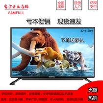 4332高清平板电视机WIFI智能网络2K英寸液晶X40LTV乐视