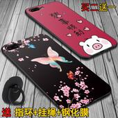 苹果7手机壳女苹果8手机套iphone7plus?;ぬ?plus防摔外壳软硅胶