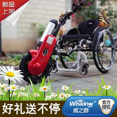 老人轮椅代步包邮