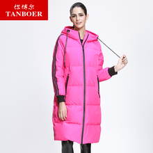 Tambor Thickened Mid-long Down Garment Women's New Winter Lightcap Sports Korean Down Garment TB3310