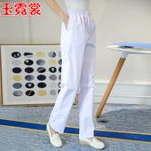 玉霓裳护士裤 子冬夏季白大褂护士服 工作裤 女白色松紧腰蓝色大码
