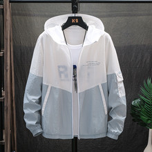 Sunscreen Men's Outerwear Summer Thin Korean Fashion Handsome Jacket Student's Ultra-thin Breathable Sunscreen Suit