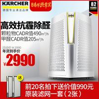 德国karcher凯驰空气净化器家用除雾霾甲醛PM2.5办公室超静音KA4