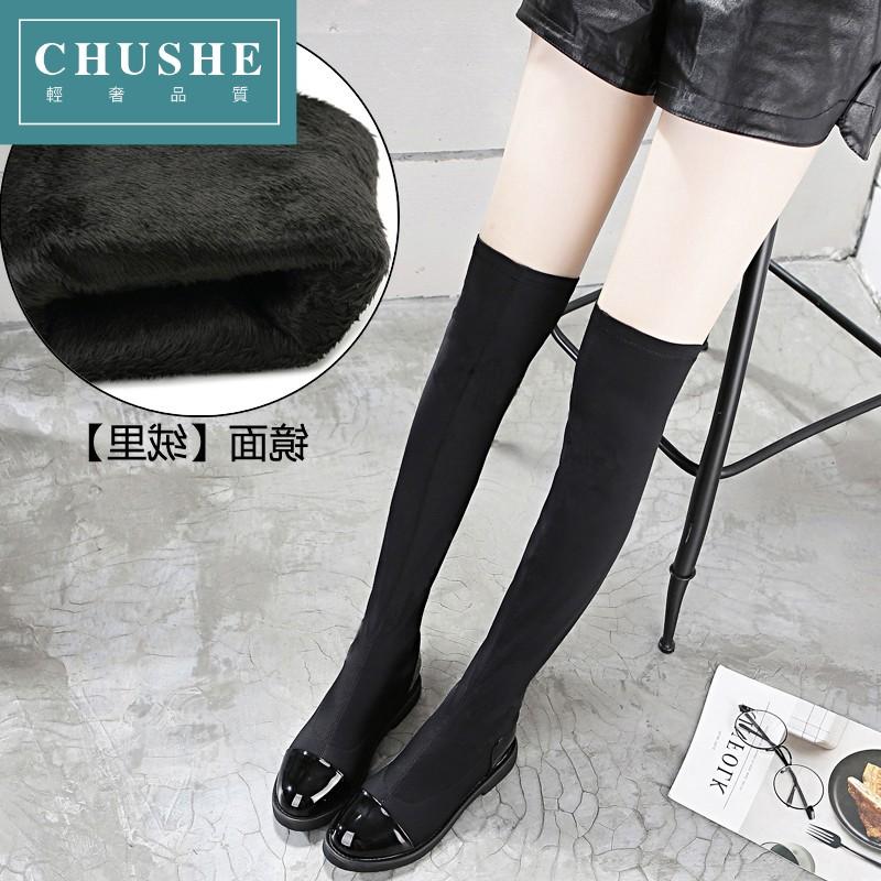 韩版女款高筒靴