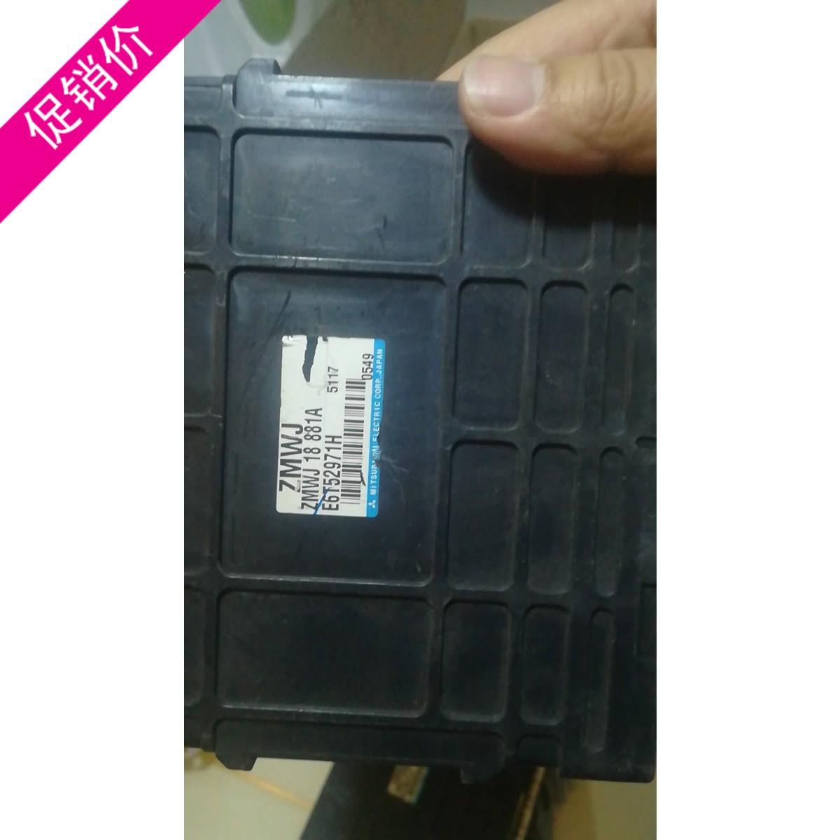 马自达海马发动机电脑板ZMWJ18881A/FPV418881A/FPH518881/FPV5