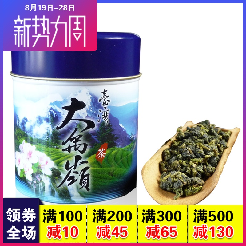 Высокогорный чай Артикул 9118619288