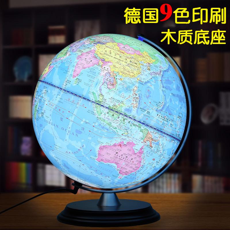 哪里32CM高清大号带灯儿童中学生用地球仪台灯摆件办公室书房地图