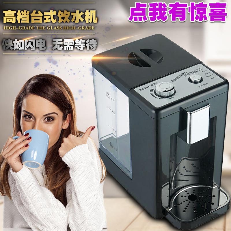 即热式饮水机过滤