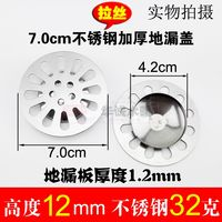 Floor drain cover stainless steel deodorant floor drain bathroom toilet sewer kitchen cover round toilet bathroom cover