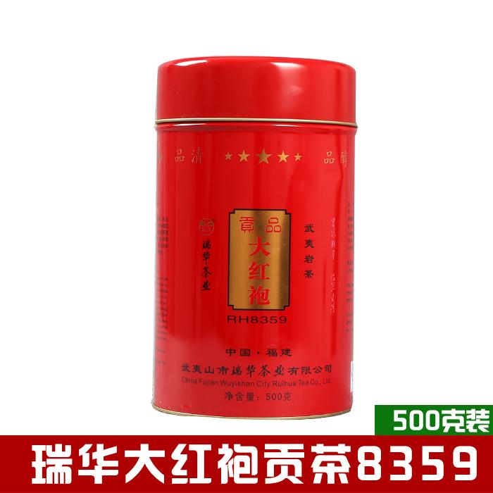Чай Да Хун Пао Артикул 583319687238
