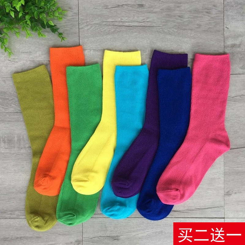 Высокие носки Артикул 573760541107