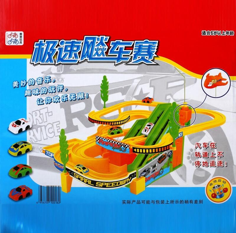 Внутриигровые ресурсы Biao car Артикул 596079318280