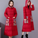 Long, knee-high and thickened winter cotton-padded jacket with Chinese national style with buttons