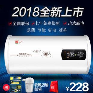 特价 电热水器电家用节能储水式速热洗澡机40升50升60升80升 正品