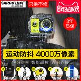 山狗 A8 运动相机 防水头盔数码摄像机高清4K潜水旅游 水下照相机