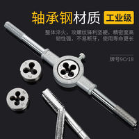 Tapping tool thread tap and die set manual power teeth opener screw opener male wire