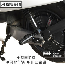 Calf dedicated to N1 / N1sM1 / DROP rod after the rod drop resistance general anti-rub modification accessories Fangshuai