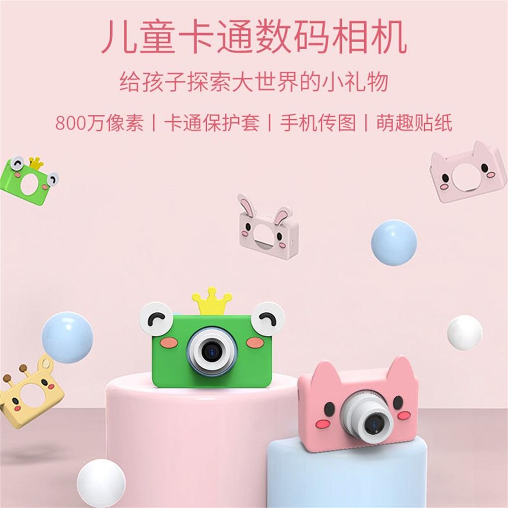 儿童迷你数码照相机小单反支持手机传图高清拍照运动玩具生日礼物