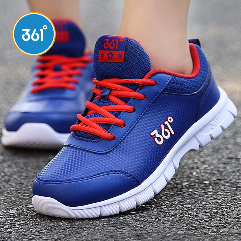 361童鞋 男童秋季运动鞋皮面正品中大童跑鞋轻便361度儿童跑步鞋R