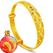 老凤祥和专柜正品镀金经典越南金送礼物满天星仿黄金沙金手镯 欧