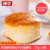 桃李手撕面包