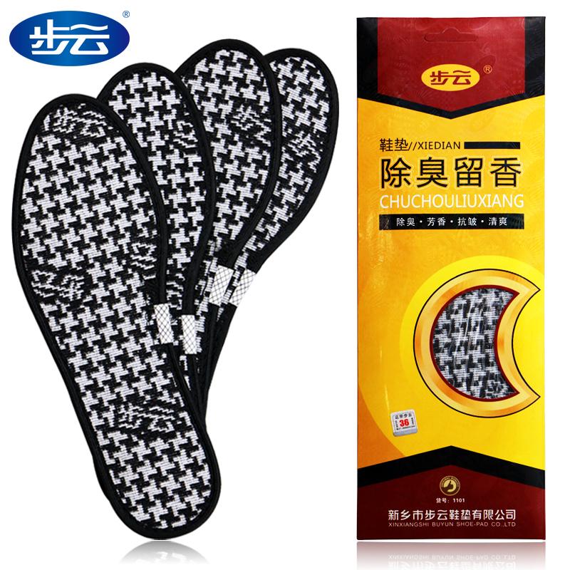 手工加厚鞋垫