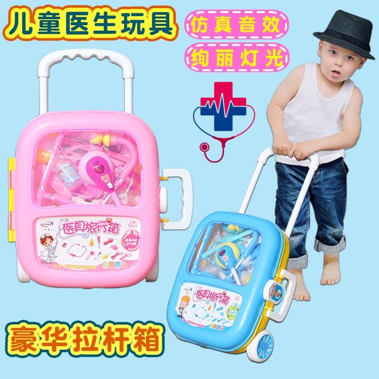 儿童医生玩具套装工具医疗行李拉杆箱男孩女孩过家家护士打针看病