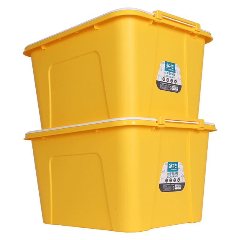 茶花特大号玩具收纳箱带轮子整理箱可移动有盖衣服储蓄储物箱58L