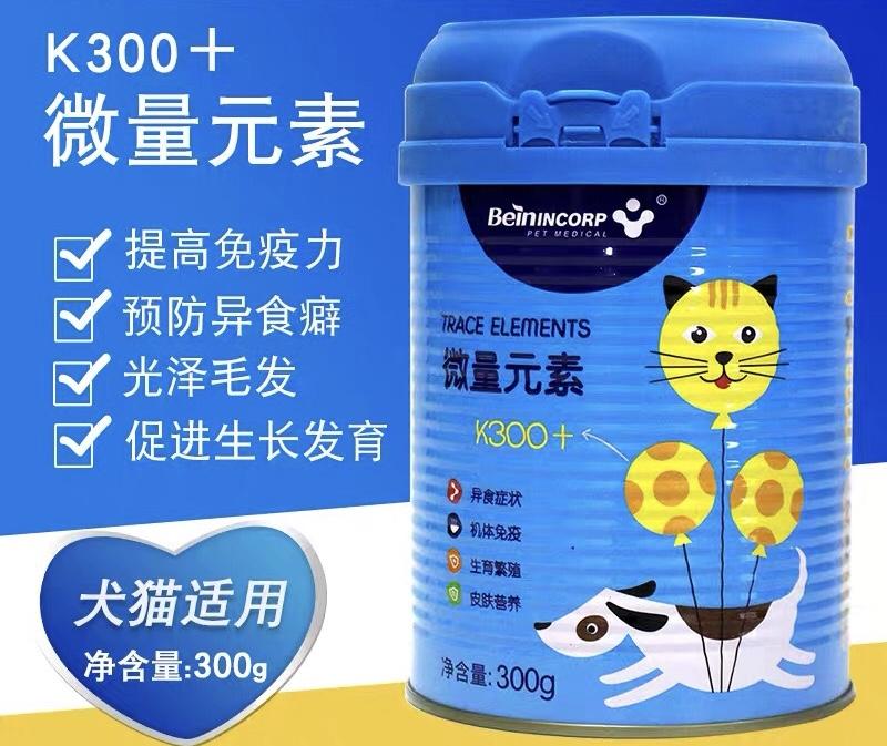 拜恩 微量元素 补充复合维生素 300g