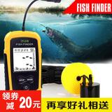 乐琦有线探鱼器声纳可视高清水下探测器浑水智能 筏钓钓鱼器渔具