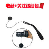 SLR camera micro-lens cap anti-loss rope protective rope lens cap lose rope buy one send one package of mail
