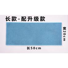 长款 50cm 吸水净化过滤湿膜 暖气加湿器盒专用配件 三寿散水网