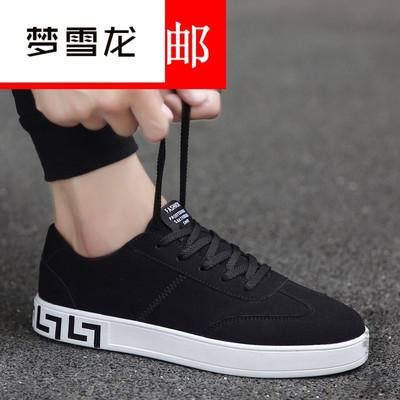 潮鞋韩版帆布鞋男低帮板鞋男休闲鞋红色潮男鞋子男士透气布