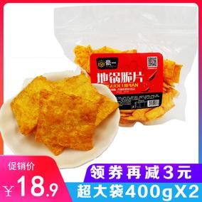 豪一地锅脆片400gX2袋牛排味香辣味特产薄脆锅巴零食膨化食品包邮