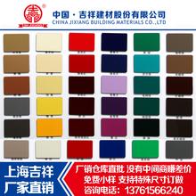 上海吉祥牌铝塑板4毫米25丝内墙外墙 干挂店招 门头广告幕墙板材