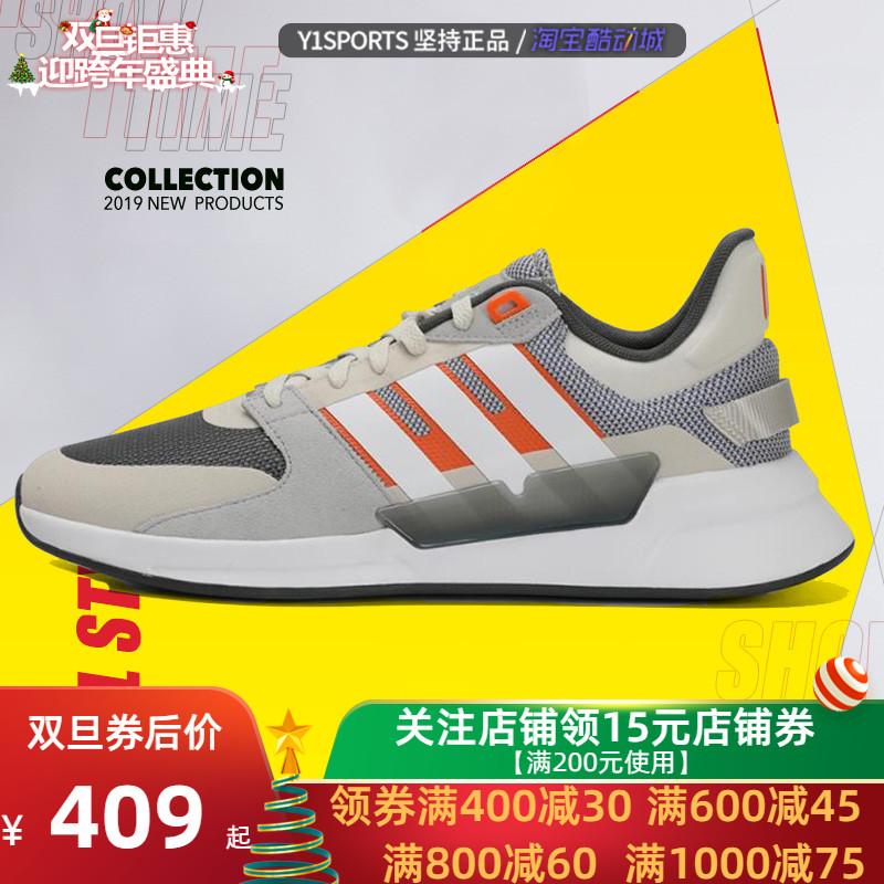 Adidas阿迪达斯男鞋2019秋冬季新款运动鞋减震跑步鞋跑鞋EF0583