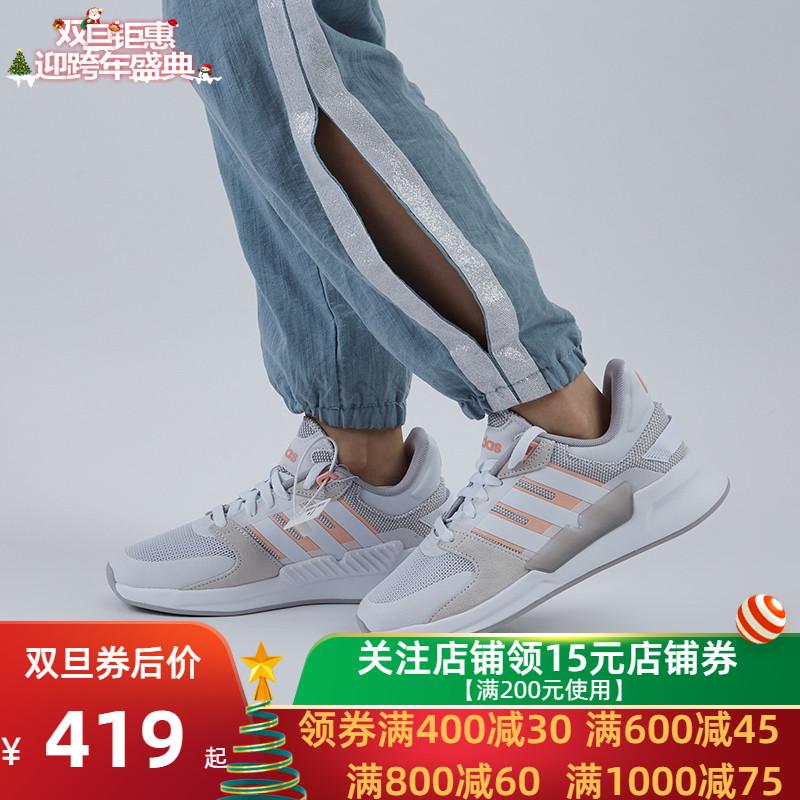 阿迪达斯NEO女鞋2019秋季新款舒适运动网面透气跑步休闲鞋 EF0587