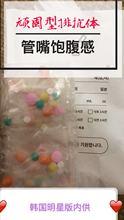 韩国医院艺人内供顽固型肥胖减脂暴瘦排抗体产后加速代谢饱腹感