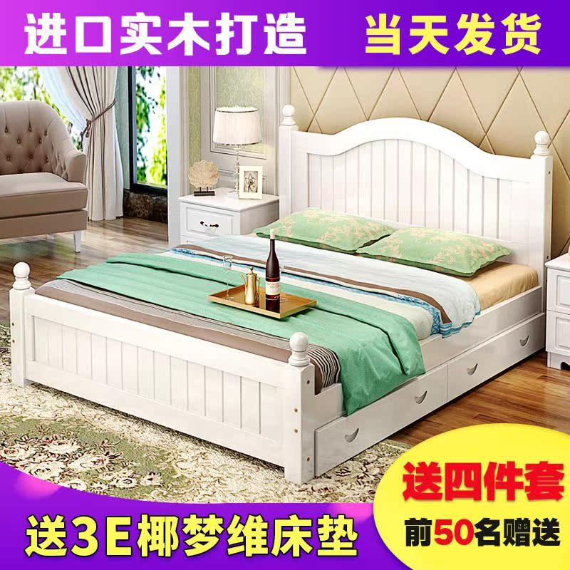 米 1.2 床松木欧式 1.5m1.8m 田园风白色实木床单双人床公主床儿童床