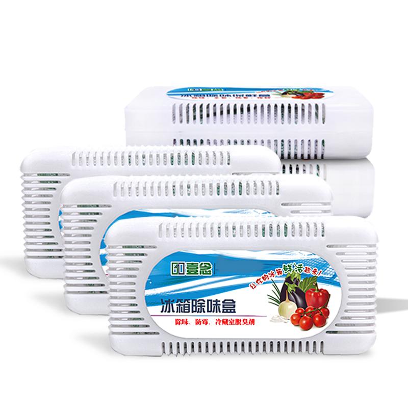 5盒装冰箱除味剂家用除臭剂去异味器活性炭包清洁剂清洗剂除味盒