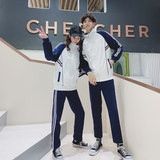 Korean version of the men's and women's uniform sets high school casual sportswear junior high school style class class starts in autumn