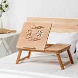 【自营】竹庭笔记本散热电脑桌床上折叠懒人学习书桌