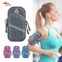 Running mobile phone arm bag arm men and women models multi-function sports fitness outdoor arm sets mobile phone bag apple wrist bag