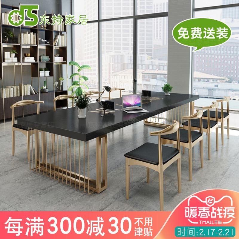 北欧长方形黑金轻奢简约现代实木会议长桌长条办公桌电脑桌椅组合