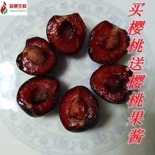 包邮 京津冀特价 山海关大樱桃应季水果品种齐全红灯抉择砂蜜豆美早